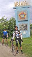 Москва-Иваново велопробег